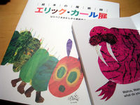 maki_diary_02.jpg
